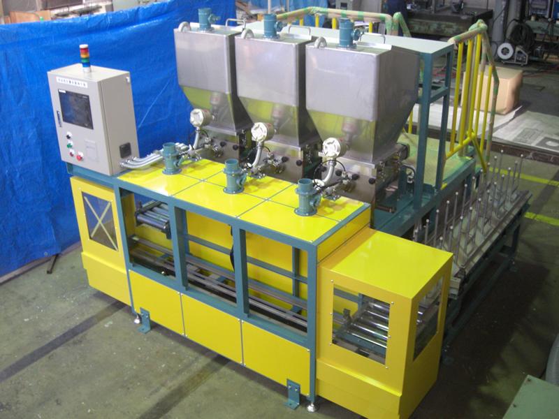 自動粉体計量配合装置